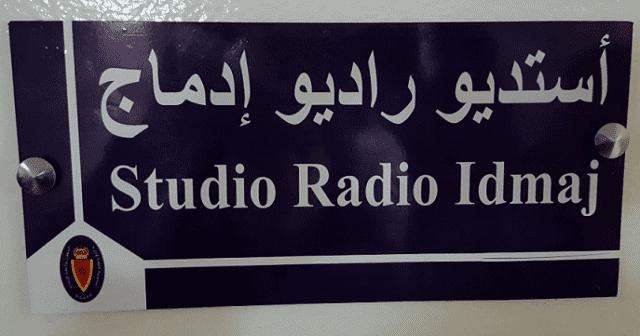 Radio Idmaj