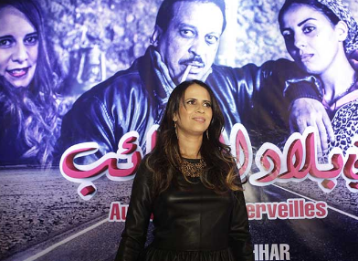 Moroccan Filmmaker Jihan El Bahhar Wins Award in Portugal