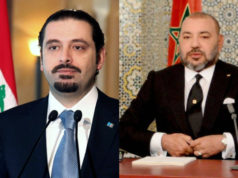 Morocco Denies Rumors of 'Forced' Embassy Relocation in Lebanon