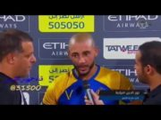 Video: Morocco's Nordin Amrabat Gets Mad at Saudi Coach