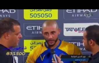 Video: Morocco's Nordin Amrabat Gets Mad at Saudi Coach