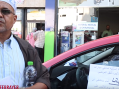 Casablanca: Taxi Drivers Offer Free Rides to Sick People in Hospitals