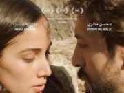 Moroccan Faouzi Bensaidi's 'Volubilis' Wins Malmoe Festival Jury Prize