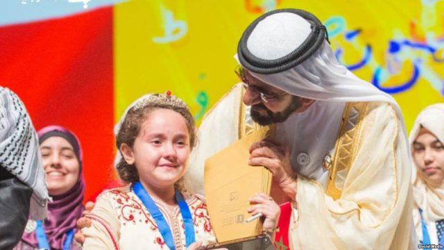 Mariam Amjoun, 9-Year-Old Moroccan, Wins Dubai's Arab Reading Challenge