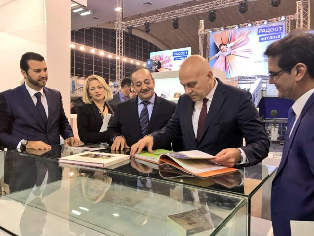 Morocco Is First Arab Guest of Honor at Belgrade Book Fair
