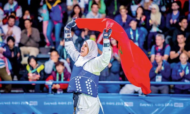 Mohammed Bin Rashid Creative Sports Award Honors Moroccan Athletes