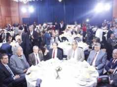 Amazigh Theater Tour: Opening Ceremony Kicks off Monday