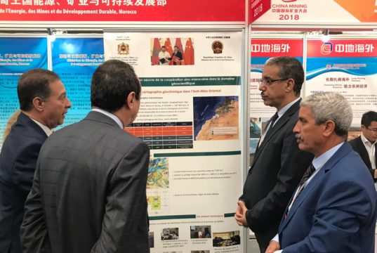 Morocco Wants to Increase Market Share in Mineral Production