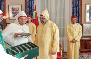 King Mohammed VI: 'No Social Class Exempt from Mandatory Military Service'