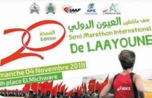 Runners Get Ready: Laayoune Half-Marathon Set for November