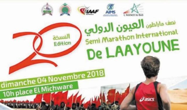 Runners Get Ready: Laayoune Half-Marathon Set for November
