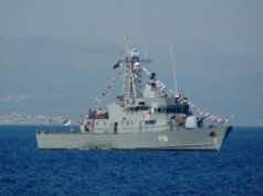 Details Emerge on Ilyas Amrani, 16-Year-Old Migrant Shot by Navy