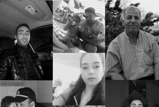 Profiles: The Victims of the Bouknadel Train Accident