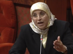 Moroccan Activists Call for Resignation of Minister Bassima Hakkaoui