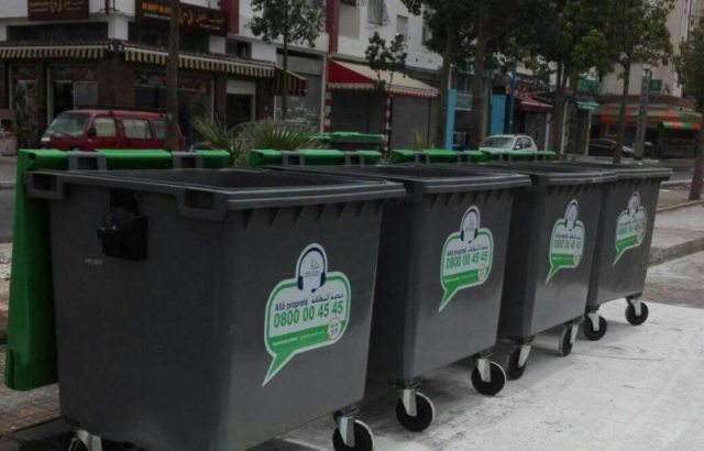 Casablanca to Assess Street Cleaning with Digital Platform