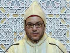 King Mohammed VI Speech at Fall Legislative Session October 12