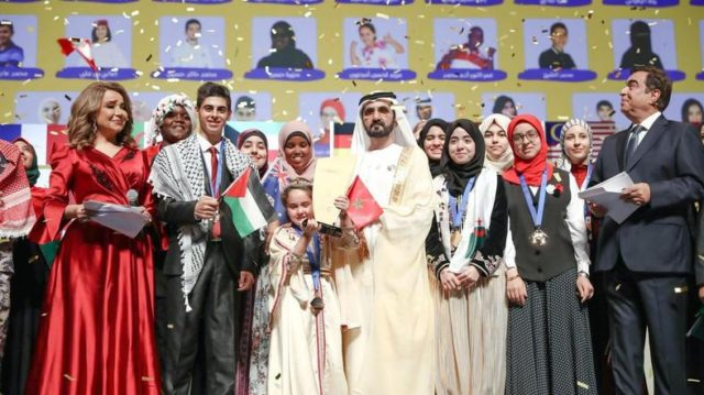 King Mohammed VI Congratulates Young Moroccan Reading Challenge Winner