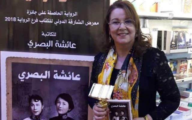 Morocco's Aicha El Basri Wins Best Arab Novel Award