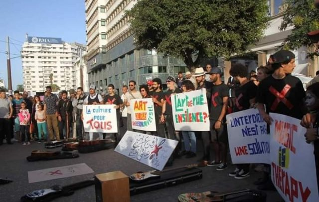 Moroccans Denounce Casablanca Ban on Street Performance at UN Square