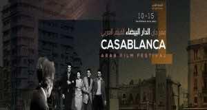 Casablanca Arab Film Festival Is a New Dawn for Arab Cinema