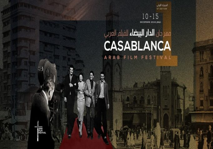 Casablanca Arab Film Festival Is a New Dawn for Arab Cinema