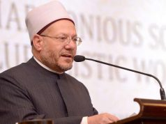 Egyptian Mufti Slams Tunisia's Equal Inheritance Law