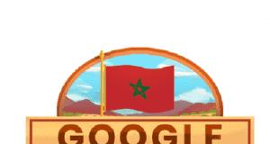 Google Celebrates Morocco's Independence Day