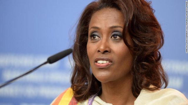 Ethiopia Swears in First Female Supreme Court Chief Justice