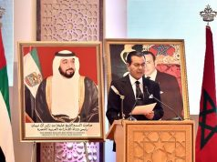 King Mohammed VI: Morocco-UAE Diplomatic Ties Are Rooted in History
