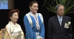Princess Lalla Hasna Receives Goi Peace International Award