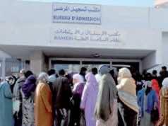 Moroccan Doctors Wear Black to Protest Healthcare Conditions