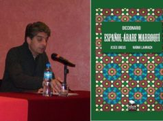 Spaniard, Moroccan Publish Spanish-Darija Dictionary for Moroccan Arabic