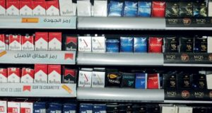 2019 Finance Bill Raises Tax on Marlboro, Marquise Cigarettes