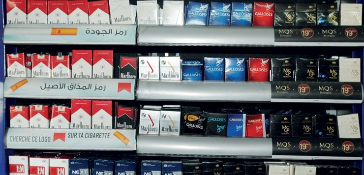 Cigarette Prices Skyrocket as Morocco Announces New List of