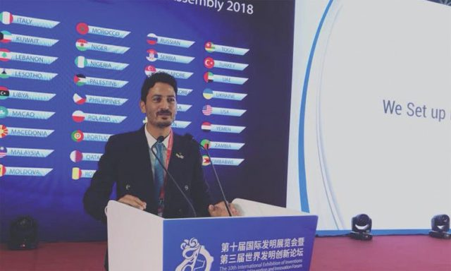Moroccan Innovation Association Wins Gold Medal at Taiwan Competition