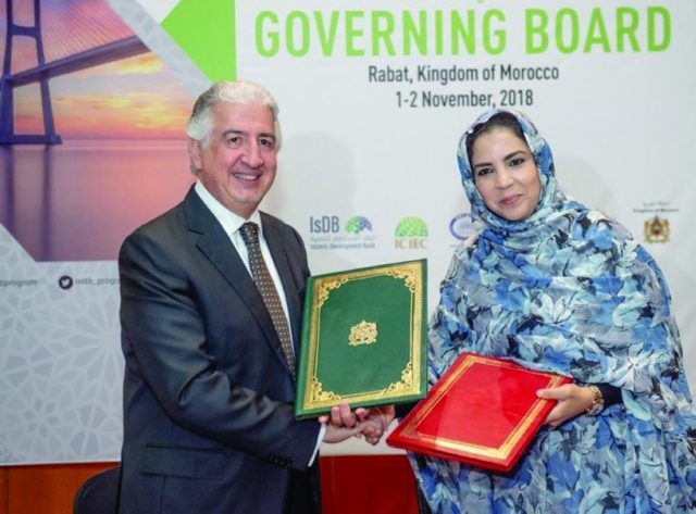 Morocco, ITFC Sign MoU to Enhance Trade, Investment Cooperation