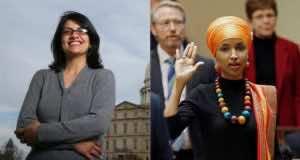 Rashida Tlaib, Ilhan Omar Become First Muslim Congresswomen in US Elections