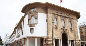 Bank Al-Maghrib: Macroeconomic Risks 'Remain Moderate' in Morocco
