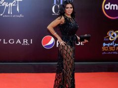 Egypt's Rania Youssef Facing Charges Over 'Revealing Dress' Scandal