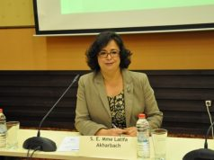 Latifa Akharbach HACA