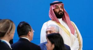 MBS lonely and ignored at G20