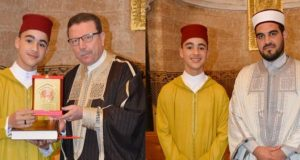 Moroccan Abdeljalil Bouski Wins Quran Recitation Prize in Tunis