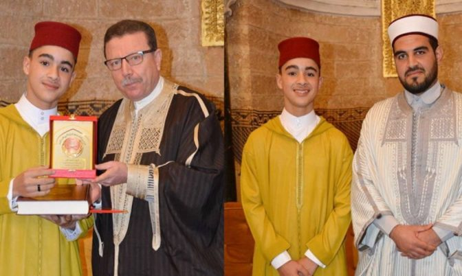 Moroccan Abdeljalil Bouski Wins Quran Recitation Prize in Tunis