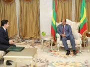 Morocco and Mauritania to Exchange Gas and Mining Expertise