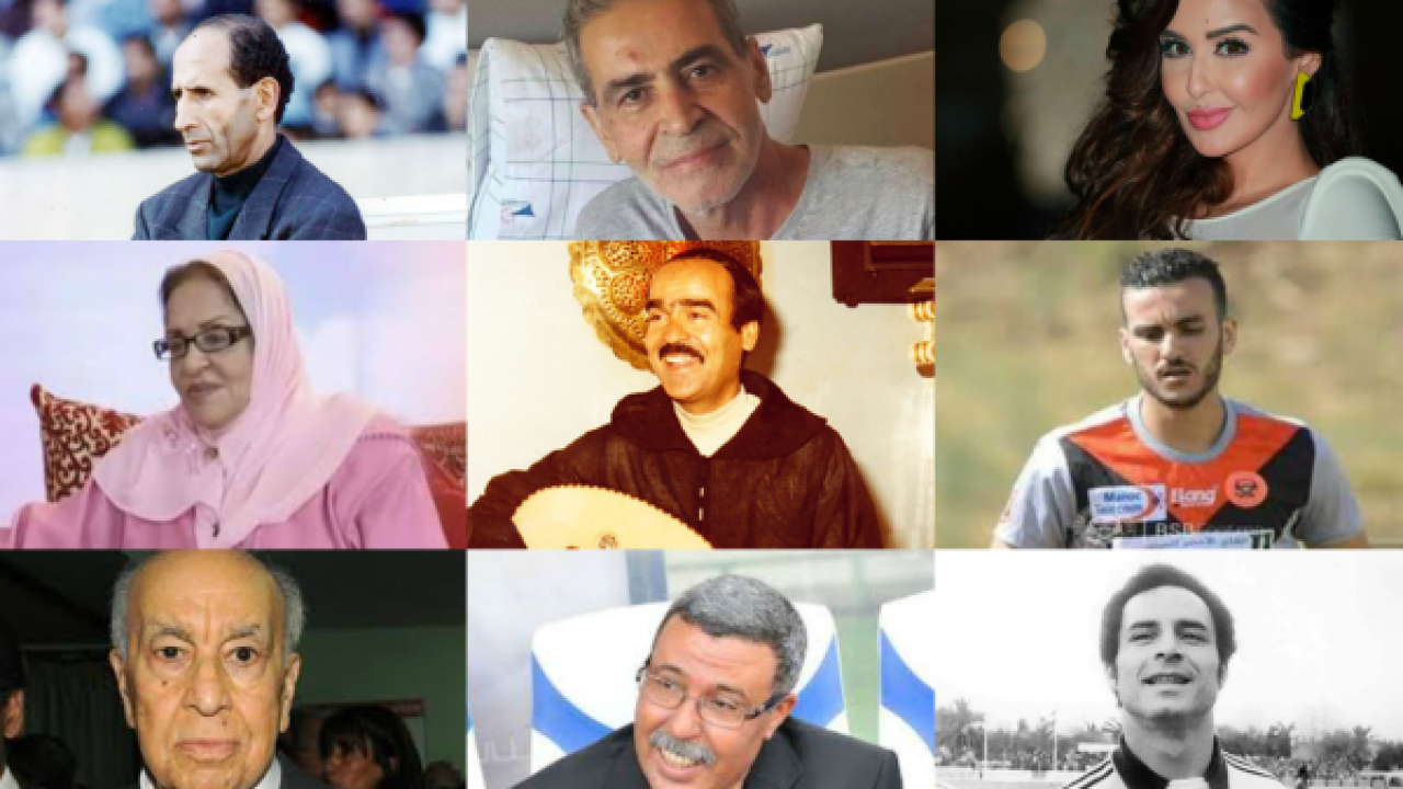 In Memoriam: Moroccan Celebrities Who Died in 2018