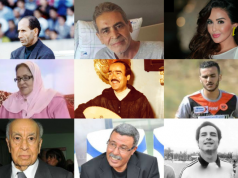 In Memoriam: Moroccan Celebrities Who Died in 2018