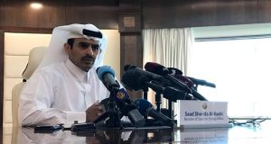 Qatar to Withdraw from OPEC. AFP Photo