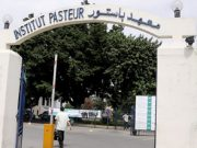 ISO Accredits Medical Research Institute Pasteur Maroc