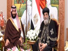 Coptic Bishop Visits Saudi Arabia at Mohammed Bin Salman's Invitation