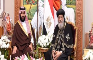 Coptic Bishop Visits Saudi Arabia at Mohammed Bin Salman's Invitation